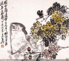 WU CHANGSHUO - CHRYSANTHEMUM AND ROCK Lotus, Korean Art, Chinese Painting, Western Art, Chrysanthemum, Indian Art, Prehistoric, Japanese Art, Old Things