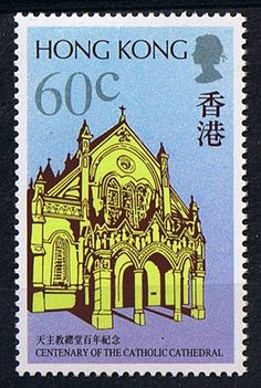 Hong Kong 1988 Catholic Cathederal Fine Mint SG 582 Scott 531 Other Asian and British Commonwealth Stamps HERE!