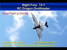 Flight at Oosato Good Flight Cinema: How to train your Dragon - Hiccup and cm Length 65 cm battery Lipo Robot Bird, Best Flights, Night Fury, How To Train Your Dragon, Science And Technology, Youtube, Httyd, Youtubers, Youtube Movies