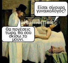 Funny Memes, Jokes, Funny Shit, Ancient Memes, Baseball Cards, Humor, Greek, Funny Things, Husky Jokes