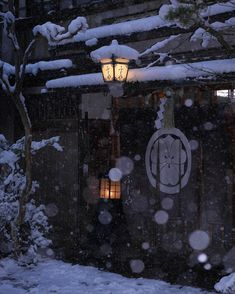 In Love with Japan Aesthetic Japan, Japanese Aesthetic, Japanese Culture, Japanese Art, Winter In Japan, Japan Spring, Art Asiatique, L5r, Winter Scenery