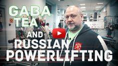 Габа чай в большом спорте, gaba oolong-gamma amino acid, Russian Powerli...