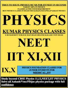 95 Best NEET PHYSICS 2017 images | Physics, Physics concepts