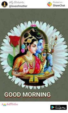 Good Morning Krishna, Good Morning Prayer, Good Morning Flowers, Good Morning Messages, Morning Prayers, Good Morning Good Night, Good Morning Images, Good Morning Quotes, Lord Shiva Family