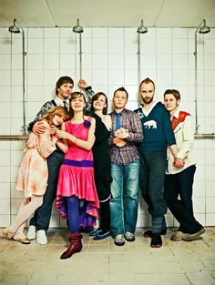 mum - super mellow Icelandic band