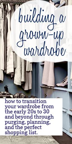 Building a grown-up wardrobe