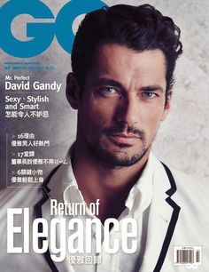 David Gandy GQ Taiwan (March 2014)