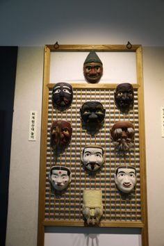 온양민속박물관Onyang Korean Folk Museum 탈 가면 지난 주말 사상체질의학회 이사회를 다녀오며 들긴곳입니다...좋은 내용이 많이 있더군요...한번 방문해보세요^^ 온양민속박물관소개  http://aboutchun.com/718  English HP http://www.iwooridul.com/english 日本語HP http://www.iwooridul.com/japan 中國語 HP http://www.iwooridul.com/chinese  우리들한의원 무료앱 다운법 사상체질진단가능 free app. sasang diagnosis program. http://www.iwooridul.com/app-update