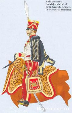 French Aide de Camp to Marechal Berthier