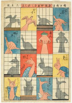 shadow figures by Hiroshige