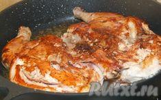 Затем перевернуть и жарить минут 15 с другой стороны до красивой румяной корочки. Курочка должна быть почти готова. Pork, Food And Drink, Meat, Chicken, Georgian Cuisine, Kale Stir Fry, Pork Chops, Cubs
