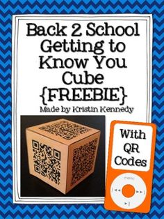 FREE Back to School Getting to Know You Cube {With QR Codes}