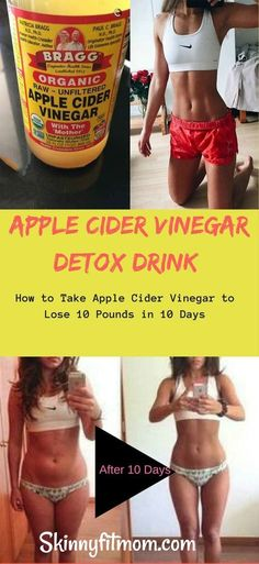 I am on this ACV drink for 10 months now. It really works for weight loss and when you add ginger ,cloves, cardamom you get a very good flavour. It is fantastic!!!!