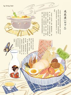 """The term""""Japanese cuisine"""" means traditional-style Japanese food,similar to that already existing before the end of national seclusion in cuisine is known for its emphasis on seasonality of food,quality of ingredients and presentation. Food Graphic Design, Food Poster Design, Food Design, Menu Illustration, Japanese Illustration, Japanese Poster Design, Japanese Logo, Textile Pattern Design, Cute Kawaii Drawings"""
