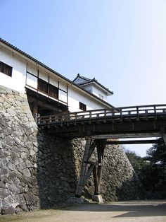 Tenbin Bridge II