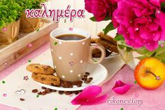 Good Morning Good Night, Mugs, Tableware, Pictures, Dinnerware, Tumblers, Tablewares, Mug, Dishes