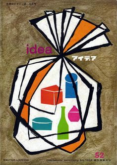 """El obsequio"". «Walter Landor, International Advertising Art (1962)»."