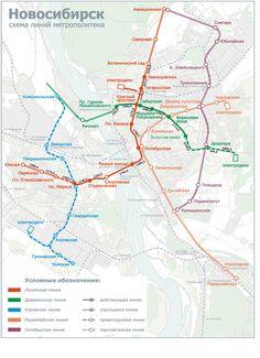 Futuras expansiones metro de Novosibirsk