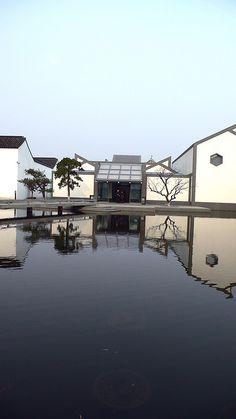 蘇州博物館(Suzhou Museum), L.M. Pei