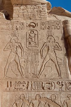 Great Temple at Abu Simbel - Rianon Kitching Egyptian Temple, Ancient Egyptian Art, Ancient Ruins, Alien Artifacts, Ancient Egypt History, Old Egypt, Ancient Mysteries, Luxor Egypt, Ancient Civilizations