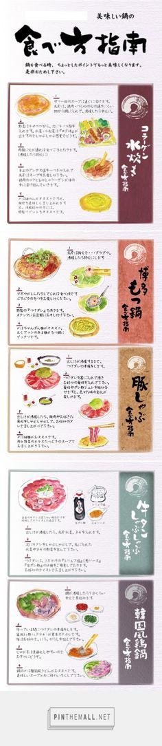 隆庵筆文字日記 - created via https://pinthemall.net