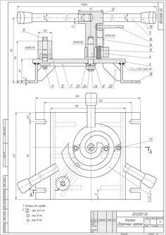 Metal Bending Tools, Metal Working Tools, Metal Tools, Metal Art, Mechanical Engineering Design, Mechanical Design, Welding Art, Welding Projects, Welding Videos