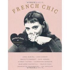「FRENCH CHIC」