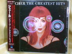 CD/Japan- CHER The Greatest Hits w/OBI RARE 1999 OOP WPCR-10614