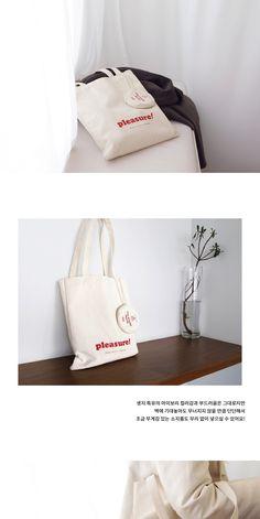 10x10: 프룻 플레져 백 Fruits Pleasure Bag_ [파우치 포함] Linen Bag, Fabric Bags, Shopper Bag, Cute Bags, Brand Packaging, Canvas Tote Bags, Branding Design, Pouch, Backpacks