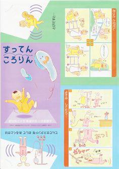愛知県小児病棟パンフレット作成1
