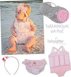 Μου αρέσει το Ροζ!!    http://babyglitter.gr/clothing/