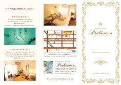 三つ折りパンフレット3つ折リーフレットA4エステサロン名古屋市名東区表面 Catalog Design, Salon Design, Commercial Design, Salons, Layout, Graphic Design, Lounges, Page Layout