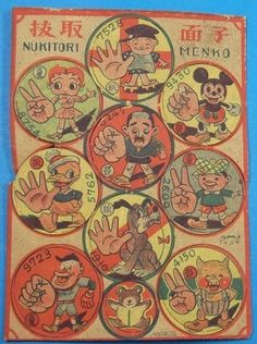 1930's Betty Boop, Mickey Mouse etc Japanese Menko Cards Uncut Sheet Vintage toy japan