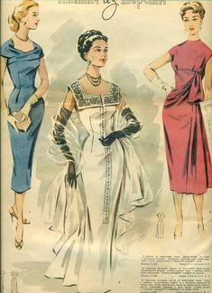 Understanding The Vintage Sewing Pattern - Sewing Method Old Dresses, Vintage Dresses, Vintage Outfits, Moda Vintage, Vintage Fashion 1950s, Retro Fashion, Patron Vintage, Fashion Sketches, Fashion Illustrations