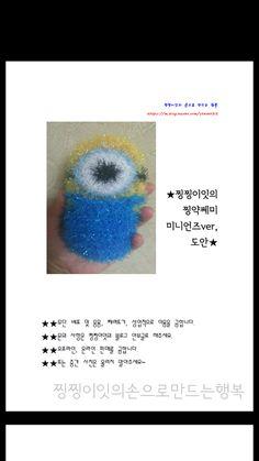 캬 메탈릭 두르니 훨 이쁘쥬~~~♥♥ㅋㅋ 아세상에ㅜ.ㅜ어제 올린 아이는ㅋㅋㅋ 넘 창피해지네요ㅋㅋ 역시 ...