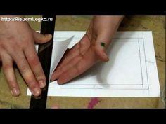 Как красиво оформить свой рисунок в паспарту? - YouTube