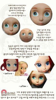 #베이비돌 리페인팅 04 http://blog.naver.com/seulspanta   #baby doll # baby dollar