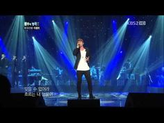 20111126 K.Will - (세월가면 ) As times passes by - YouTube