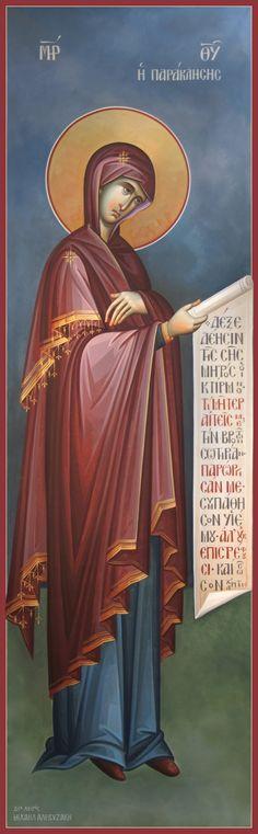 Religious Images, Religious Icons, Religious Art, Byzantine Icons, Byzantine Art, Mary And Jesus, Blessed Virgin Mary, Art Icon, Orthodox Icons