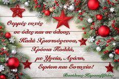 Christmas Wreaths, Christmas Tree, Holiday Decor, Home Decor, Frases, Cards, Xmas, Home, Teal Christmas Tree