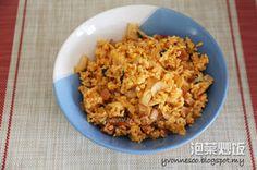 怡の乐活日志: 泡菜炒饭【Kimchi Fried Rice】