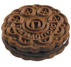...παπαδοπουλου μπισκοτα- Papadopoulo's cookies - Αναζήτηση Google