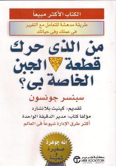 مكتبة المليون كتاب pdf