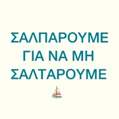 greek quotes Funny Greek Quotes, Funny Picture Quotes, Funny Quotes, Favorite Quotes, Best Quotes, Love Quotes, Quotes Quotes, Unique Words, Love Words