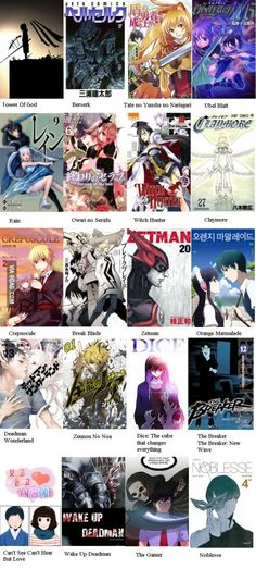 Anime and Manga recommendations.
