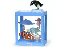 Sea Animals Aquarium Paper Model - by Kirin - Aquário de Animais Marinhos        A really beautiful paper model of an Aquarium, full of Sea Animals, by Japanese website Kirin. Perfect to decorate kids room or for school works!
