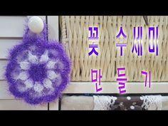 원피스 수세미 바비원피스 1번 - YouTube Earmuffs, Baby Socks, Knitting Socks, All Things, Knitting Patterns, Crochet Earrings, Rose, Flowers, Crafts