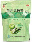 Anti-viral Qing Kai Ling Granule  Elements: Cholic Acid, Baicalin, Hyodesoxycholic Acid, Gardenia, Water Buffalo Horn, Isatis Root, Honeysuckle, Concha Margaritifera. Actions...