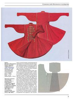 Historical Costume, Historical Clothing, Diy Clothing, Clothing Patterns, 17th Century Clothing, Nigerian Men Fashion, Medieval Clothing, Russian Fashion, European History