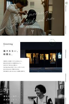 Salons, Japanese, Hair Styles, Movie Posters, Movies, Hair Plait Styles, Living Rooms, Japanese Language, Film Poster